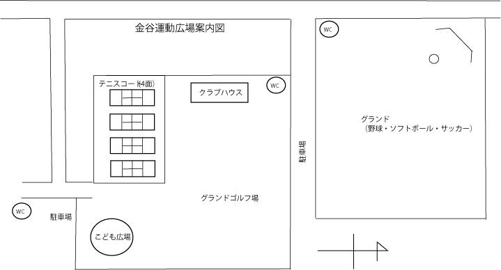 金谷運動広場のマップ